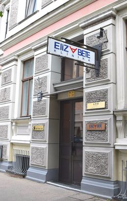 DENTAL clinic ELIZABETE